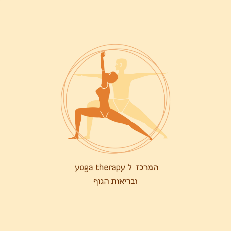 Yoga-Therapy-Logo_4-1