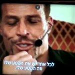 טוני רובינס בישראל: הצעה סופר מהירה, בלעדי לאתר עוטף עזה – otefaza.co.il