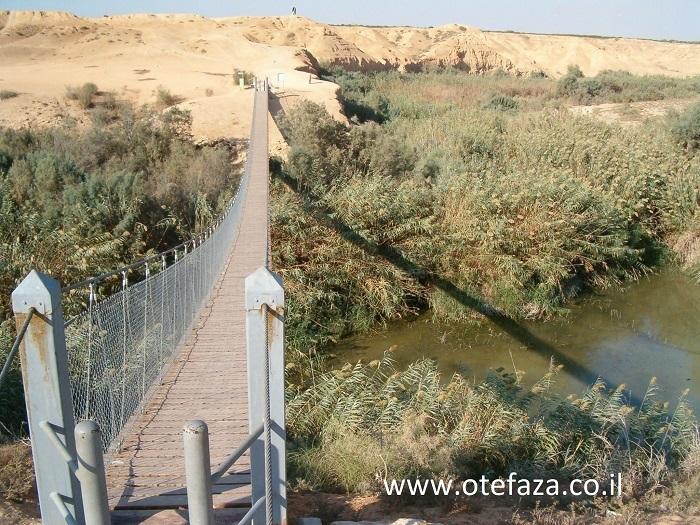 גשר החבלים מעל נחל הבשור, חבל הבשור בעוטף עזה
